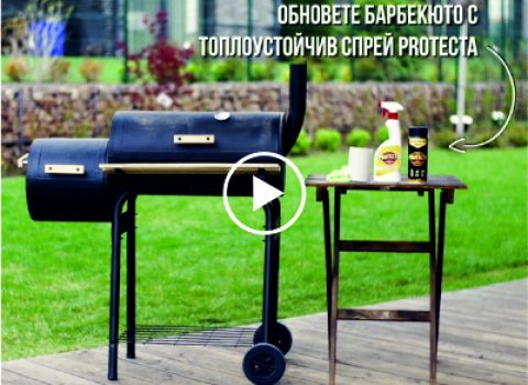 toploustoichiv sprei_400x300px_play
